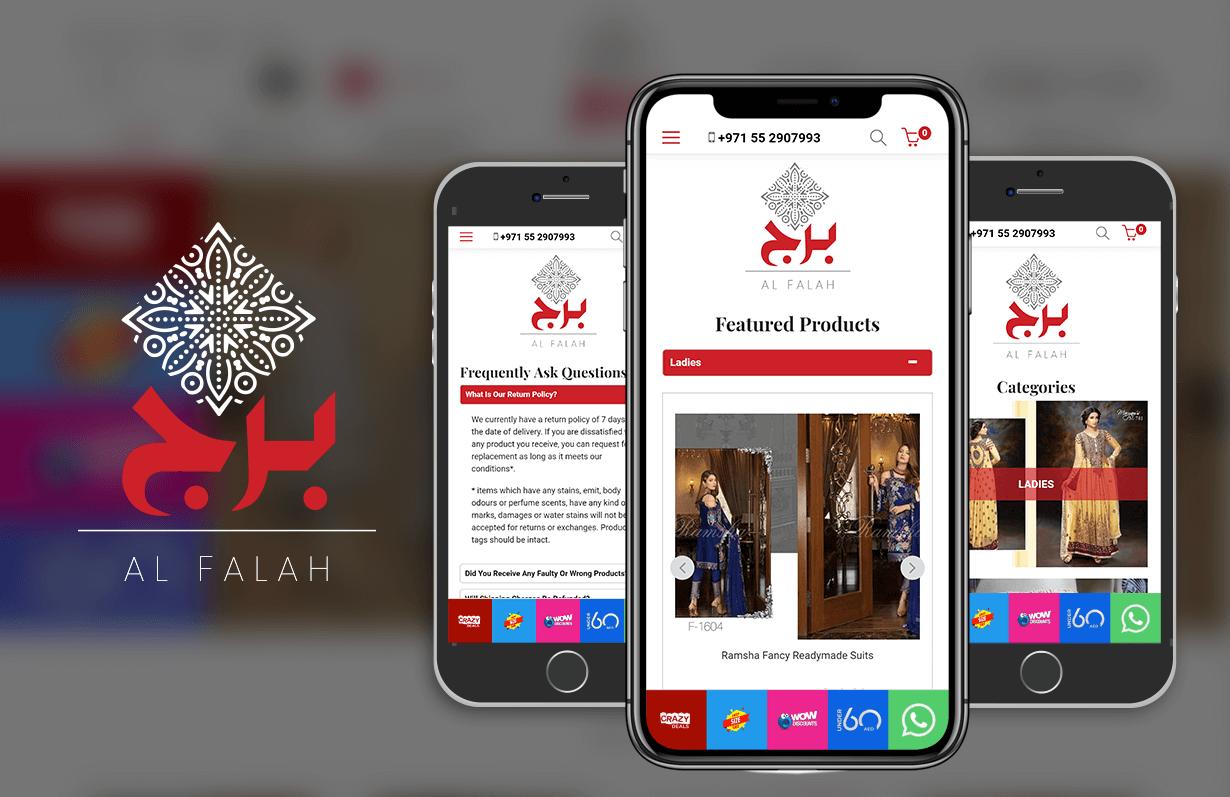 Burj Al Falah - Mobile App